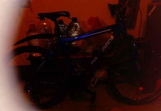 Горный велосипед Форвард - Фото #1