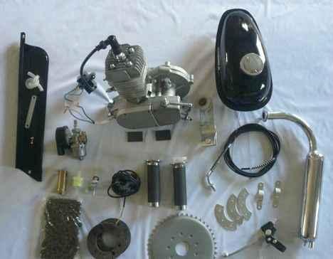 Веломоторы бензиновые f50 f80 полный комплект