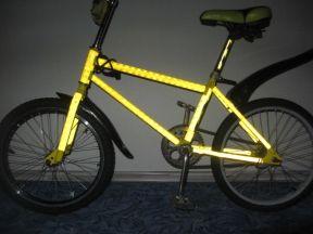 Велосипед 20 - Фото #1