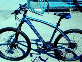 Велосипед горно-дорожный Fort Luxury