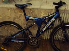 Велосипед Rover harpoon - Фото #1