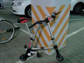 A-Байк складной мини велосипед суперлегкий 5,5 кг - Фото #1