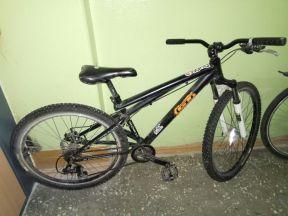 Велосипед mtb - Фото #1
