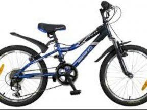"""Велосипед Novatrack Flyer 20"""""""