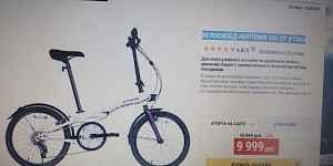 """Велосипед Hoptown 320 20"""" B'Twin"""