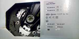 Система Shimano Alivio FC-M430 3x9S