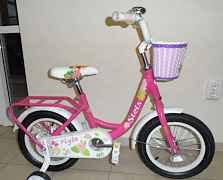 """Велосипед детский """"Stels"""""""