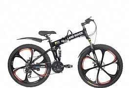 """Велосипед складной Ленд Rover 26"""""""