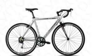 Шоссейный велосипед Format cyrba 80
