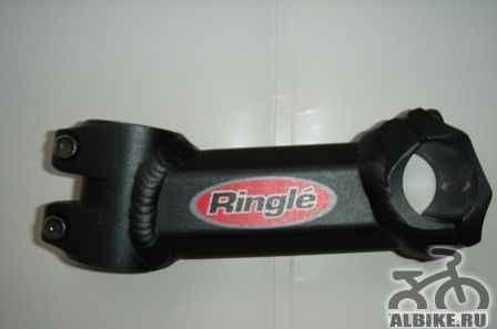 Вынос руля Ringle (новый)