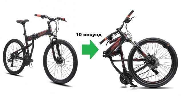 Раскладной велосипед Кронос Soldier 0.7 2017 новый