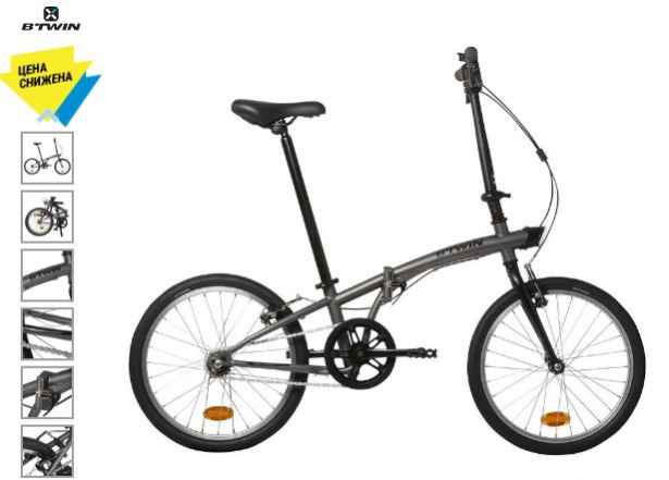 Велосипед складной декатлон новый