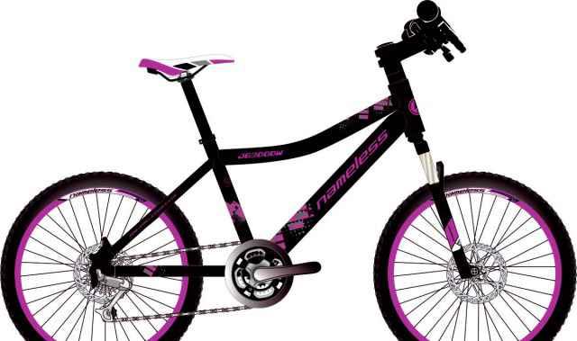 """Велосипед nameless 26"""" J6300DW"""