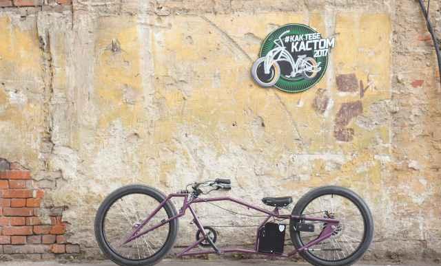 Велосипед Кастом,Кустом растабайк электровелосипед