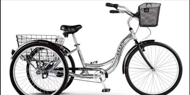 """Велосипед 26 """"Стелс Energy-1 3x колесный для взрос"""
