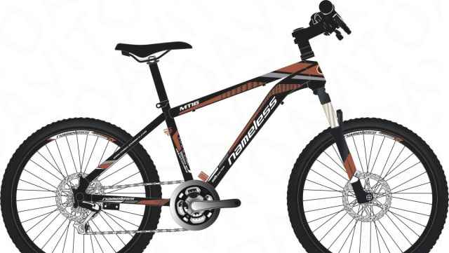 """Велосипед nameless 26"""" S6300D"""
