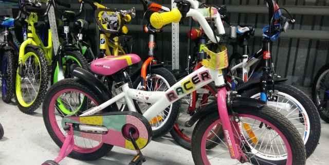 Новый детский велосипед на 16