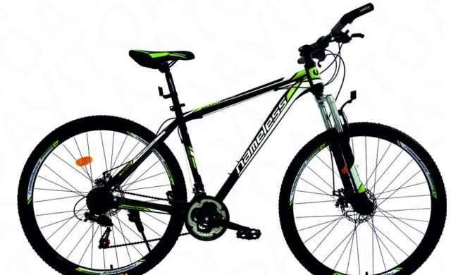 Велосипед nameless s7000d
