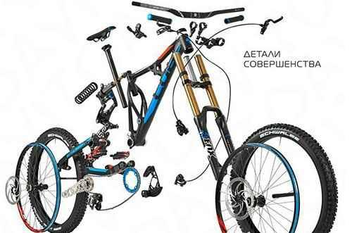 Байк service Ремонт велосипедов