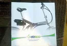 Электровелосипед Электро ТТ
