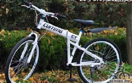 Реализую cuiteng (велосипед)