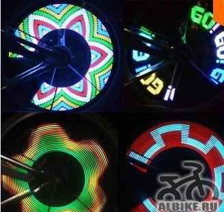 Красочная радуга из 32 светодиодов для велосипеда