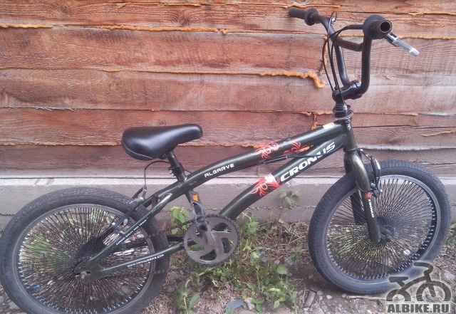 BMX Кронос