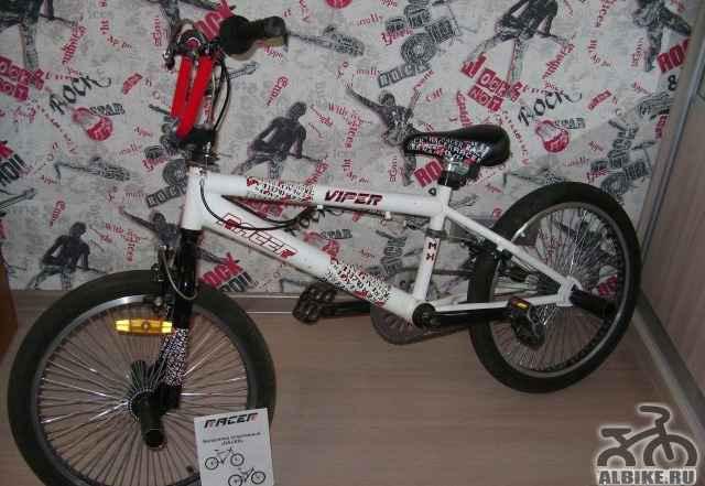 Велосипед BMX белый с пегами