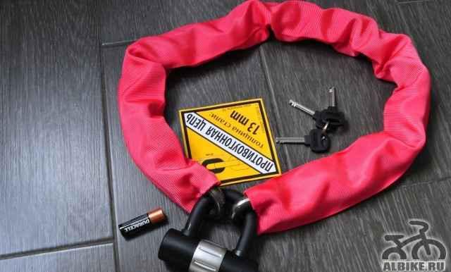 Велосипедная цепь 13 мм от угона велосипедов