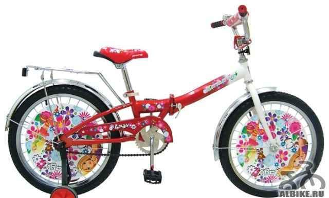 Велосипед Навигатор Lady новый