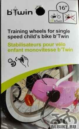 Вспомогательные колеса для детского велосипеда