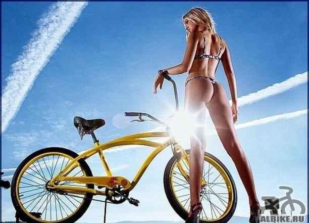 Велосипеды в прокат(аренду)