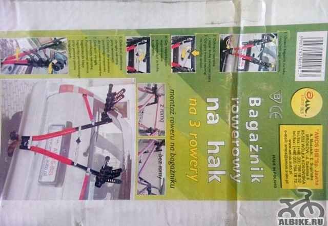 Продам устройство для перевозки велосипедов