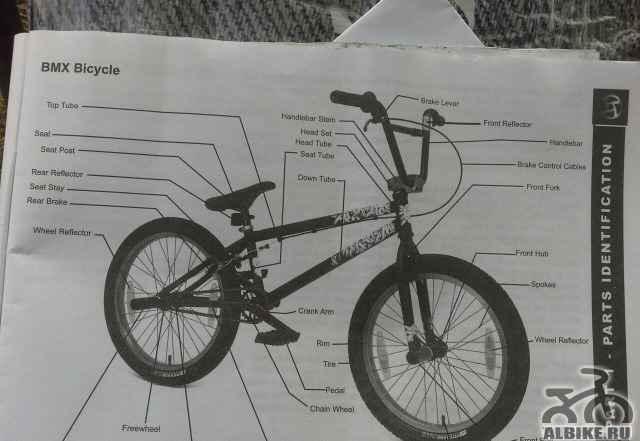 BMX Версус