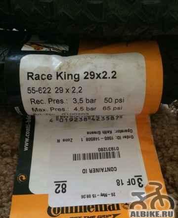Покрышки Континенталь Race Кинг 29x2.2