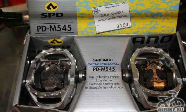 Контактные педали Shimano PD-M545