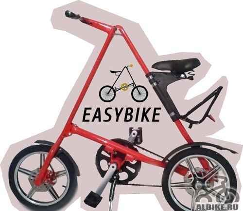 Складной велосипед EasyBike, аналог стриды, strida