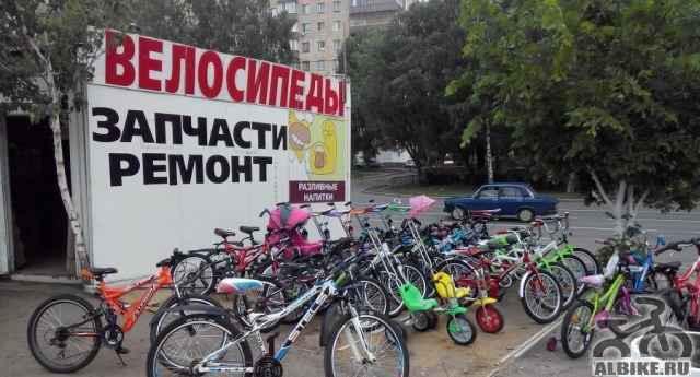 Велосипеды Ремонт Запчасти