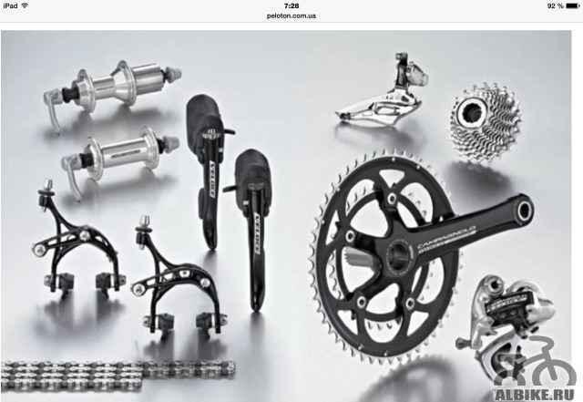 Навесное оборудование на шоссейный велосипед