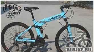 Новый велосипед Ленд Ровер Blue