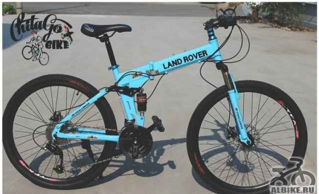 Велосипед Ланд Ровер Blue