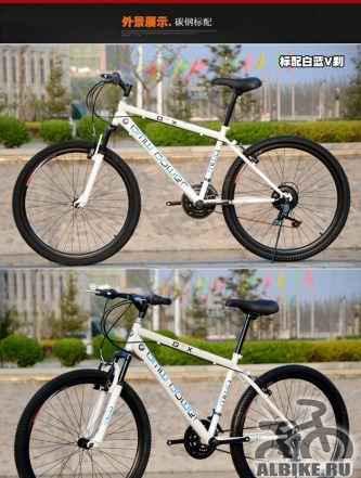 Вело-байк (БМВ пауэр (Диски литые ) новые