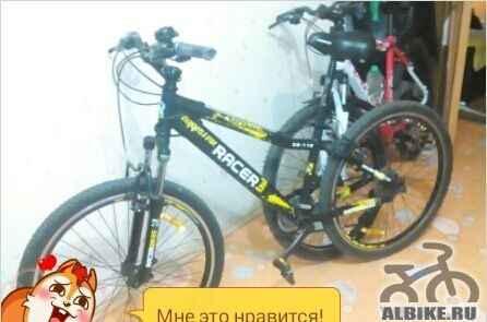 Продам велосипед рейсер