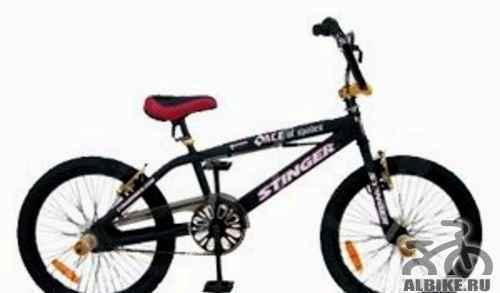 Продаю велосипед Стингер BMX ace of spades