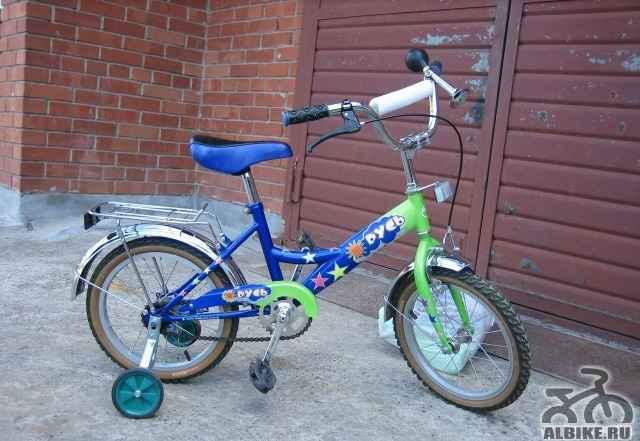 Продам велосипед русь детский