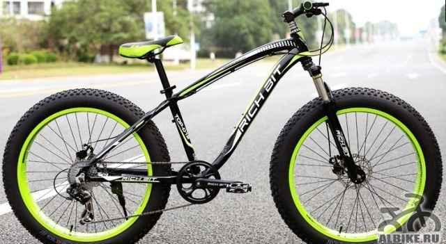 Удобный велосипед рич BIT
