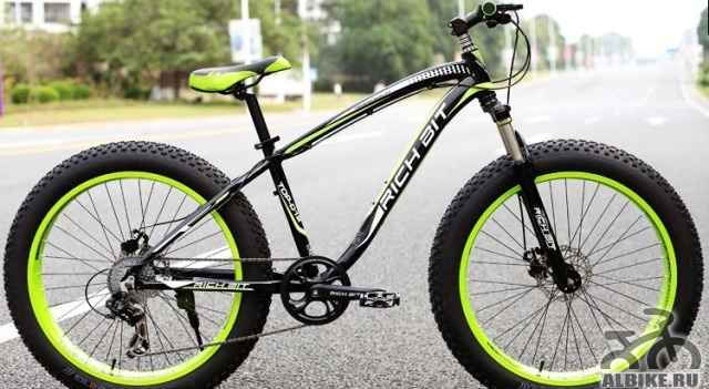 Велосипед рич BIT. На заказ