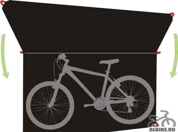 Велочехол Тент. Сумка для велосипеда