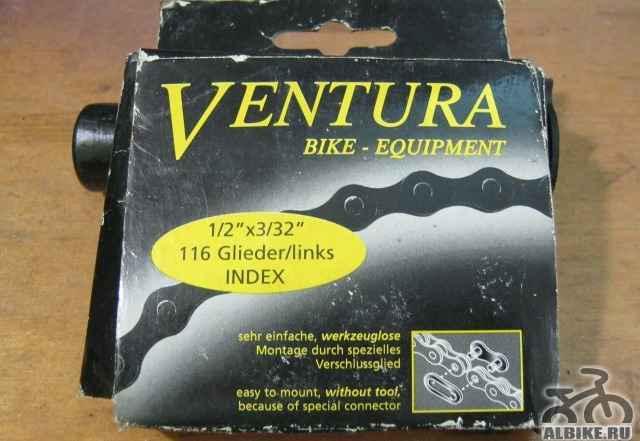 Цепь Ventura для 21-24 ск. 116 звеньев новая
