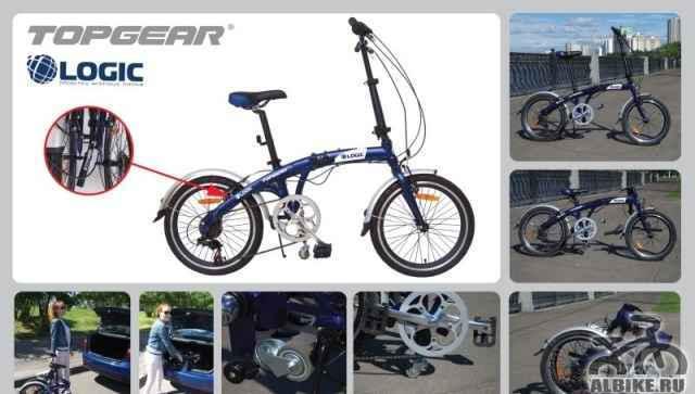 Складной велосипед Top Гир Logic